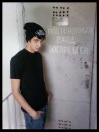 Максим Гринев