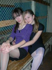 Katrin Love