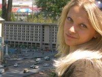 Таня Емелина