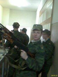 Константин Артамонов, 8 августа 1989, id14647592