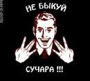 Виктор Родичев, 23 ноября 1976, Чагода, id21918300