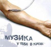 Андрей Короп, 16 апреля 1990, Киев, id31279666