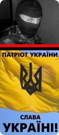 Ігор Рассохін