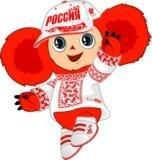 Specialist !!!, 8 сентября 1984, Казань, id8822101