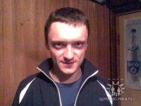 Александр Демчук, 3 января 1962, Киев, id12879489