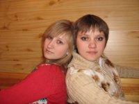 Алеасандра Новикова, 5 января 1988, Казань, id12956979