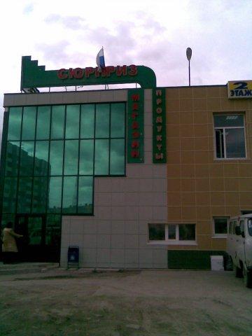 Гера price Новый Уренгой Лсд Магазин Каспийск