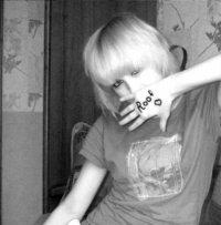 Леська Самойлова, 5 февраля , Москва, id18725057