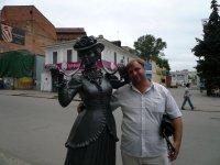 Александр Лебедев, 13 августа , Луганск, id27572730