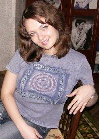 Кристина Добычина