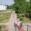 ВКонтакте Алексей Парносов фотографии