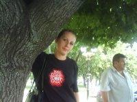 Ольга Ганоченко, 5 апреля 1987, Москва, id17667373
