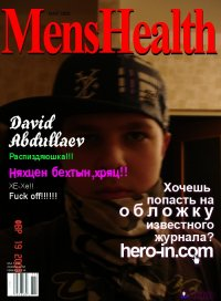 David Abdullaev