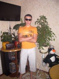 Алексей Рудомёткин