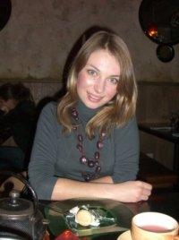 Мария Машкова, 1 марта , Москва, id17421255