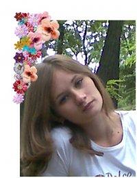 Татьяна Боровкова, 7 июня 1986, Антрацит, id28214997