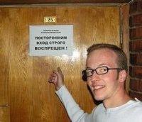 Олег Веселов, 26 января 1986, Москва, id38580193
