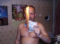 Геннадий Овчинников