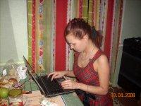 Ирина Терехова, 6 мая , Москва, id7882964