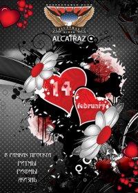 День Святого Валентина в Алькатраз!