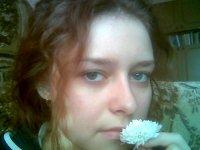 Волечка Сырыца, 5 августа 1990, Гродно, id16869922