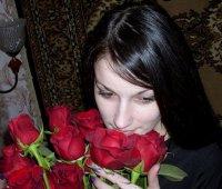 Екатерина Макарова, Марьина Горка