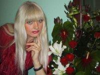 Людмила Шарапова, 20 декабря 1992, Харьков, id13488808