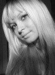 Катрин Антонова, 24 октября 1989, Казань, id17328681