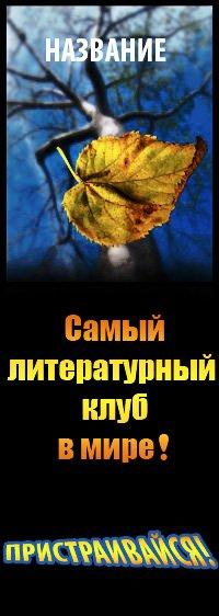 Саня Лопухов, 7 июня 1990, Москва, id19727472