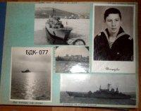 Андрей Голишевский, 22 сентября 1959, Новочеркасск, id32964417