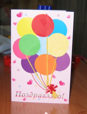 http://cs1440.vkontakte.ru/u4351753/8799105/x_4e7baf5b.jpg