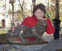 Елена Харитонова, 10 сентября , Москва, id5884017