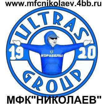 Форум болельщиков МФК Николаев
