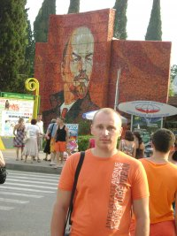 Александр Плотников, 24 сентября , Липецк, id18035159