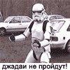 Erop Калашников, 28 февраля 1987, Екатеринбург, id19781240