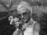 Дашенька Герасимова, 14 апреля 1990, Челябинск, id14445107