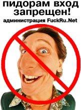 Иван Самкин