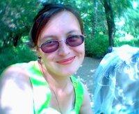 Анна Козулина, 18 февраля , Ивдель, id14036912