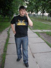 Артем Шелуха, 4 июля 1987, Киев, id14689058