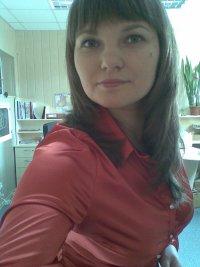 Екатерина Садовская-Ермилова, 19 апреля 1982, Одесса, id6607054