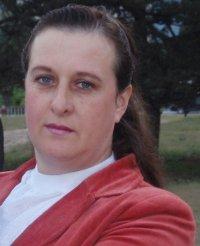 Валентина Андрощук-Шевченко, 16 января 1988, Екатеринбург, id14684706