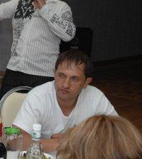 Странник Акварелев