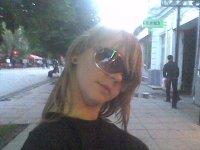 Надюха Коваль