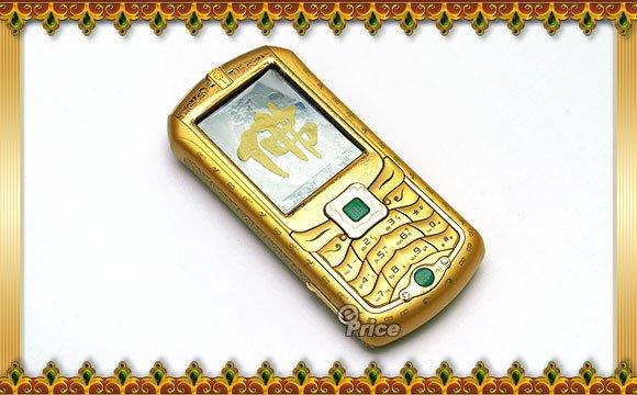 http://cs1475.vkontakte.ru/u3437998/26301860/x_460fd39f.jpg