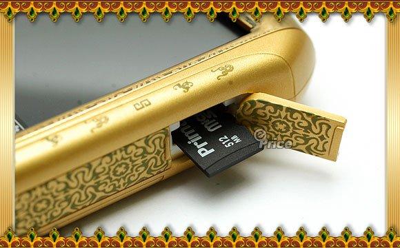 http://cs1475.vkontakte.ru/u3437998/26301860/x_547e8400.jpg