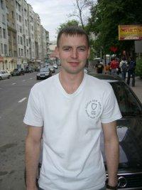 Дима Столяров, 22 января 1981, Москва, id8134305