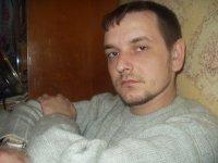 Александр Конев, 19 января 1974, Сысерть, id8247056