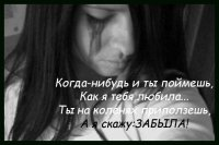 Дарья Невашная, 2 июля 1997, Уфа, id15067495