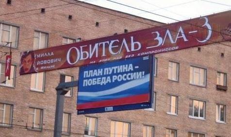 http://cs1478.vkontakte.ru/u11836805/32704699/x_4c0909a3.jpg