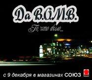Имя Фамилия, 16 апреля , Одесса, id13053185